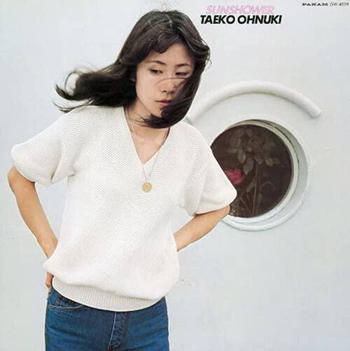 [수입] Onuki Taeko - Sunshower