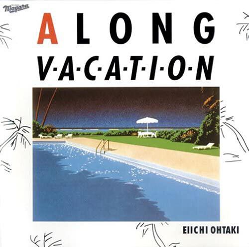 [수입] Ohtaki Eiichi - A Long Vacation [2CD]