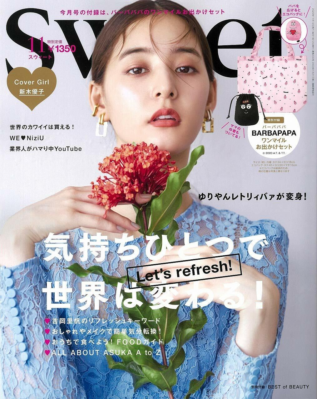 Sweet(スウィ-ト) 2020年 11月號