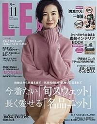 LEE(リ-) 2020年 11 月號 [雜誌]