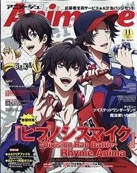 Animage(アニメ-ジュ) 2020年 11 月號 [雜誌]