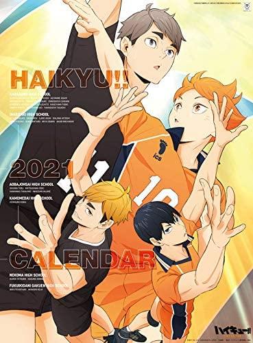 ハイキュ-!! TO THE TOP 2021 カレンダ- (calender)