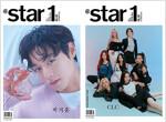 앳 스타일 A형 2020.10 (앞표지 : 박지훈, 뒤표지 : CLC)