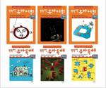 똑똑한 유아 어휘 독해 1단계 세트 - 전6권