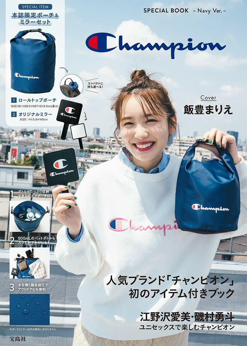Champion SPECIAL BOOK -Navy Ver.- (ブランドブック)
