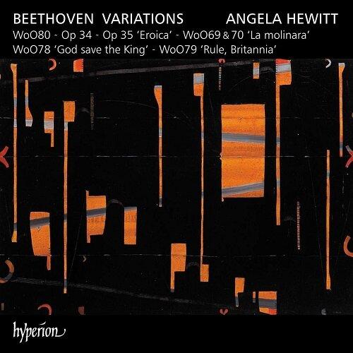 [수입] 베토벤 : 변주곡