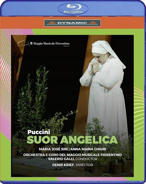 [수입] [블루레이] 푸치니 3부작 일 트리티코 중 수녀 안젤리카 [한글자막]