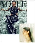 보그 Vogue Korea 2020.10