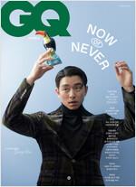 지큐 GQ Korea C형 2020.10 (표지 : 공유)