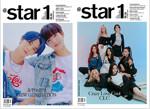 앳 스타일 B형 2020.10 (앞표지 : 김요한 & 배진영, 뒤표지 : CLC)
