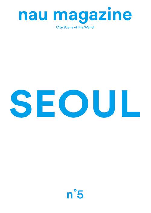 나우 매거진 Nau Magazine Vol.5 : 서울 SEOUL