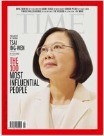 TIME Asia (주간 아시아판): 2020년 10월 5일: TIME 100 - 타임지 선정 '2020년 가장 영향력 있는 100인' 정은경 질병관리청장 (문재인 대통령 추천사), 봉준호 감독 (틸다 스윈턴 추천사)