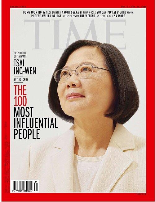 TIME Asia (주간 아시아판): 2020년 10월 5일: TIME 100 - 타임지 선정 2020년 가장 영향력 있는 100인 정은경 질병관리청장 (문재인 대통령 추천사), 봉준호 감독 (틸다 스윈턴 추천사)