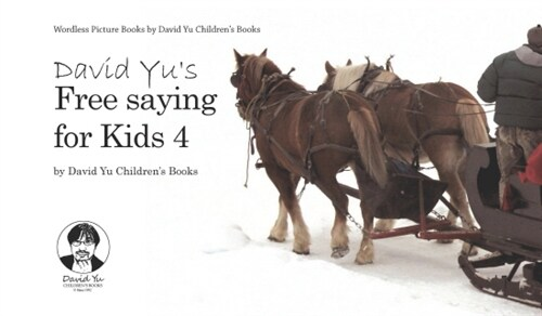 David Yus Free saying for Kids 4