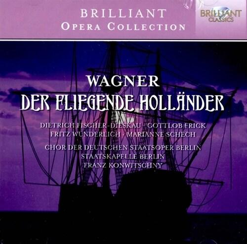 [수입] 바그너 : 오페라 방황하는 화란인 [2CD]