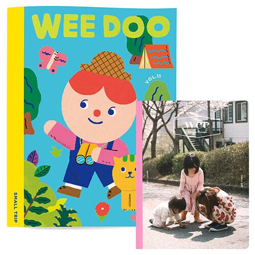 위매거진 Vol.22 + 위두 WEE DOO Vol.11