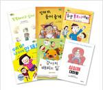 초등 저학년 문해력 필독서 세트 - 전6권
