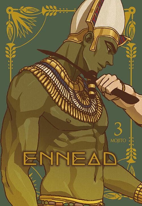 엔네아드 3