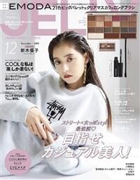 JELLY(ジェリ-) 2020年 12月號 [雜誌]