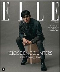 Elle (월간 싱가폴): 2020년 10월호 : 지창욱 커버 A