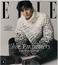 Elle (월간 싱가폴): 2020년 10월호 : 지창욱 커버 B