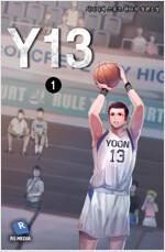 [세트] Y13 (총18권/완결)