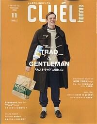 CLUEL homme(38) 2020年 11 月號 [雜誌]: CLUEL 增刊