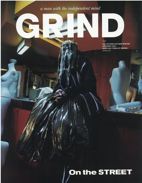 GRIND VOL.101 2020 AUTUMN/WINTER (主婦の友ヒットシリ-ズ)