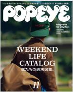 POPEYE(ポパイ) 2020年 11月號