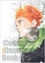 ハイキュ-!! Complete Illustration book 終わりと始まり (愛藏版コミックス)
