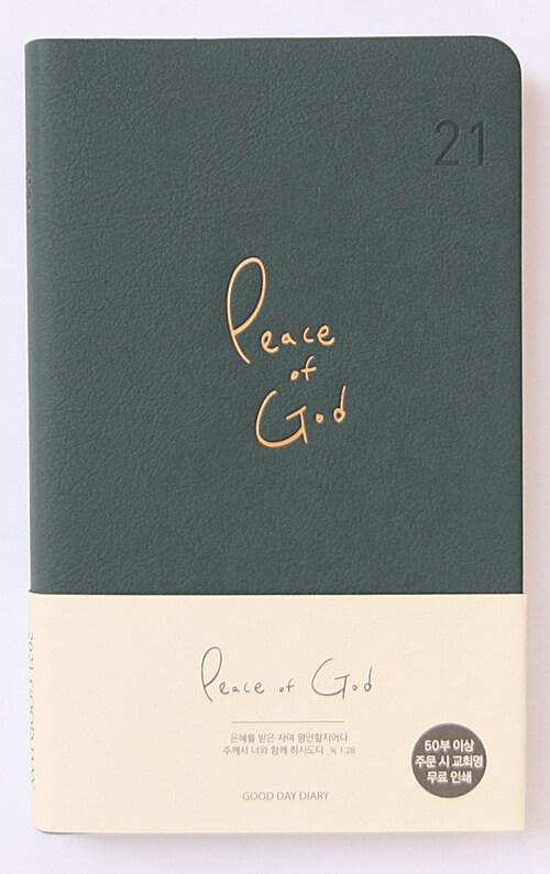 [진초록] 2021 생명의말씀사 다이어리 - Peace of God (굿데이, 고급)
