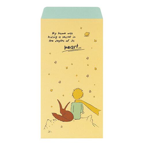 어린 왕자 디자인 봉투 세트 (5매 1세트)