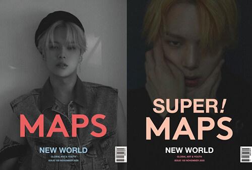 맵스 Maps 2020.11 (표지 : 몬스타엑스(MONSTA X) 민혁 2종 중 랜덤)