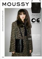 MOUSSY 2020 AUTUMN/WINTER COLLECTION BOOK (ブランドブック)