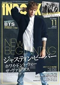INROCK 2020年 11月號 – BTS 특집 (8페이지)