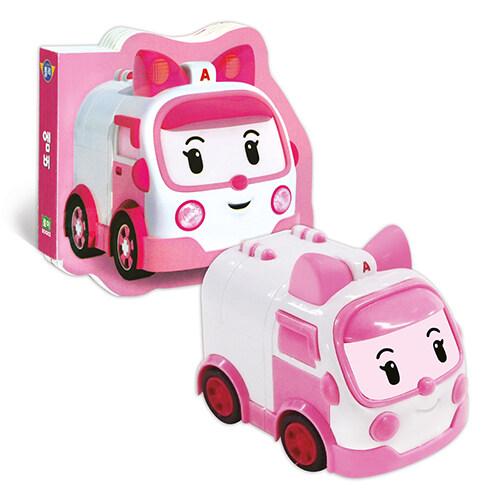 로보카폴리 장난감 그림책 : 엠버