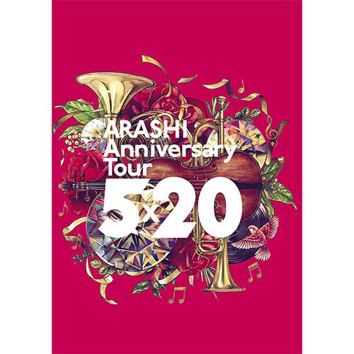 Arashi - ARASHI Anniversary Tour 5×20 [통상반][2DVD]