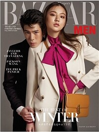 Harper's Bazaar MEN: Fall-Winter 2020/21 (태국판)