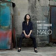 말로 - 송창식 송북 [2CD]