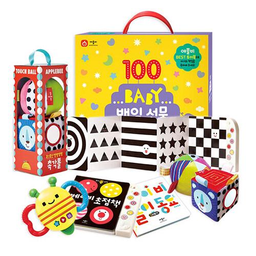 BABY 백일 선물 BOX 세트 (토이북, 사운드북 3종 + 세트 설명 카드)