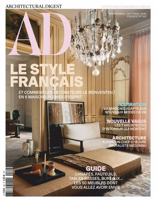 AD (Architectural Digest) (월간 프랑스판): 2020년 09/10월 No.162