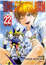 원펀맨 One Punch Man 22