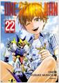 원펀맨 One Punch Man 22 - 빛
