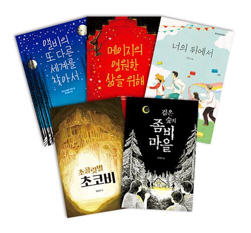 초등 고학년 문해력 필독서 세트 - 전5권