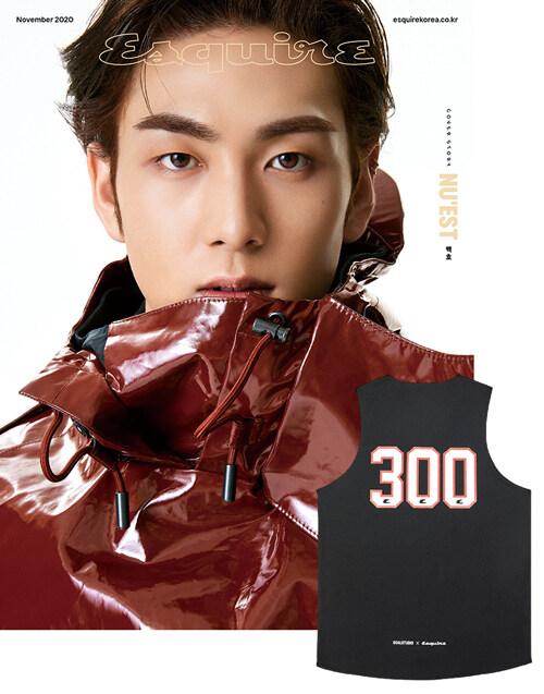 에스콰이어 Esquire B형 2020.11 (표지 : 백호)