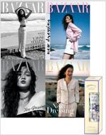 바자 Bazaar Korea 2020.11 (표지 4종 중 랜덤)