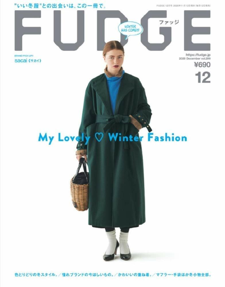 FUDGE(ファッジ) 2020年 12月號 [雜誌]