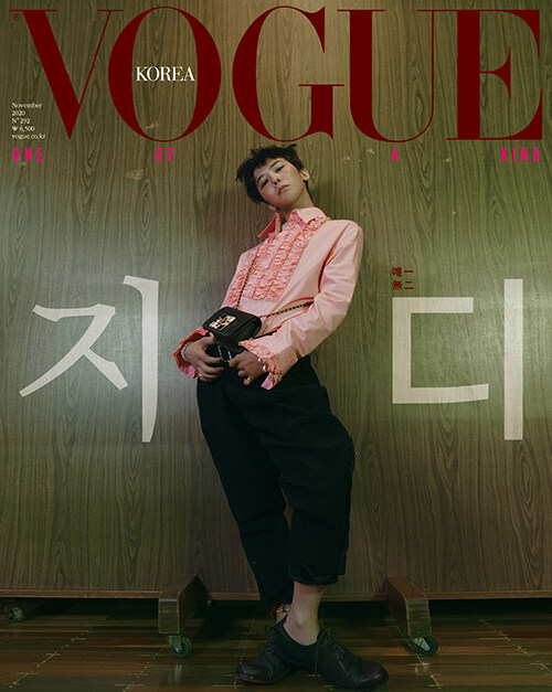 보그 Vogue Korea A형 2020.11 (표지 : G-DRAGON)