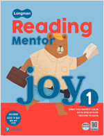 Longman Reading Mentor Joy 1 (최신개정판)
