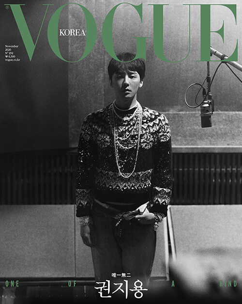 보그 Vogue Korea B형 2020.11 (표지 : G-DRAGON)